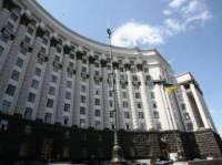 В Кабмине решили придумать «план», как вернуть в Украину деньги, украденные Януковичем и его окружением