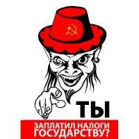 Почему двум миллионам самостоятельно занятых украинцев государство запретило платить налоги?