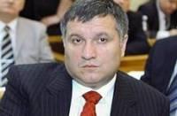 «Уктранснафта» - под охраной милиции <nobr>/Аваков/</nobr>