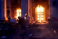 Комиссия выяснила, что привело к большому количеству жертв в одесском Доме профсоюзов