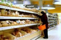 АМКУ посоветовал крупнейшим торговым сетям снизить цены на продукты