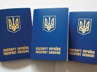 В Администрации Президента анонсировали замену паспортов на специальную пластиковую карту