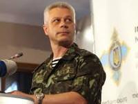 Лысенко: Вооруженные провокации боевиков не прекращаются, но фактов использования ствольного вооружения и бронетехники не зафиксировано