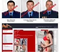 Киевский Департамент по борьбе с торговлей людьми... крышевал бордели /Аваков/