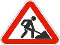 В «Укравтодоре» подсчитали, что на капитальный ремонт дорог только государственного значения денег нужно больше, чем весь бюджет Украины