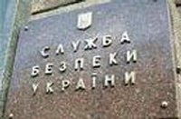 СБУ: Процессуальный статус Симоненко еще не установлен