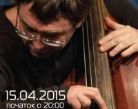В Киеве выступит квинтет известного украинского контрабасиста Аркадия Овруцкого