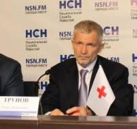 Московский Красный крест взял на себя обязанности по опознанию и доставке в Россию «груза-200»
