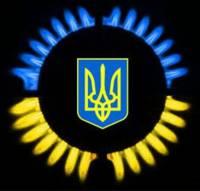 Газ для Украины: когда переговоры становятся бессмысленными