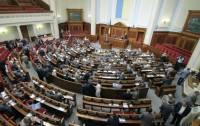 Депутаты разрешили обнародовать информацию из госреестров и обязали обнародовать отчетность об использовании средств бюджета