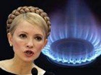 Уголовное дело Юлии Тимошенко нашлось в одном из столичных райотделов милиции