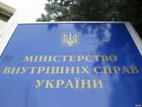 Следствие отрабатывает три основных версии убийства Калашникова