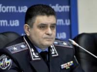 В Киеве повязали маньяка, который знатно «наследил» на территории трех государств