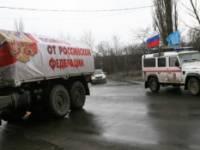 Россия готовит к отправке на Донбасс еще один «гумконвой»