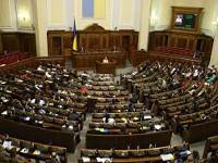 Трибуна Верховной Рады снова заблокирована. Депутаты ушли на перерыв