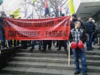 Митингующие шахтеры переместились к зданию Минэнергоугля