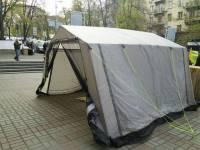 Шахтеры разбили палатку у Минэнергоугля и разошлись. Продолжение следует