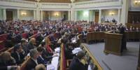 Мирошник сложил депутатский мандат