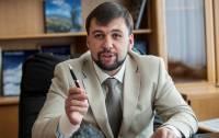 Киевские власти слукавили, заявив о том, что запретили фашизм наряду с коммунизмом /Пушилин/