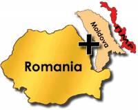 Побочный эффект объединения Румынии и Молдовы