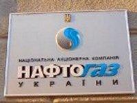 «Нафтогаз» перечислил «Газпрому» очередные $40 млн предоплаты