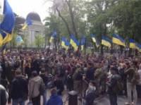 В Одессе проходят митинги, посвященные годовщине трагедии в Доме профсоюзов. Онлайн-трансляция