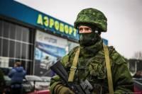 Крым: явка с повинной