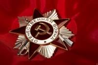 Сегодня - День Великой Победы