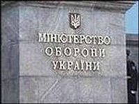 У министра обороны появился заместитель по вопросам евроинтеграции