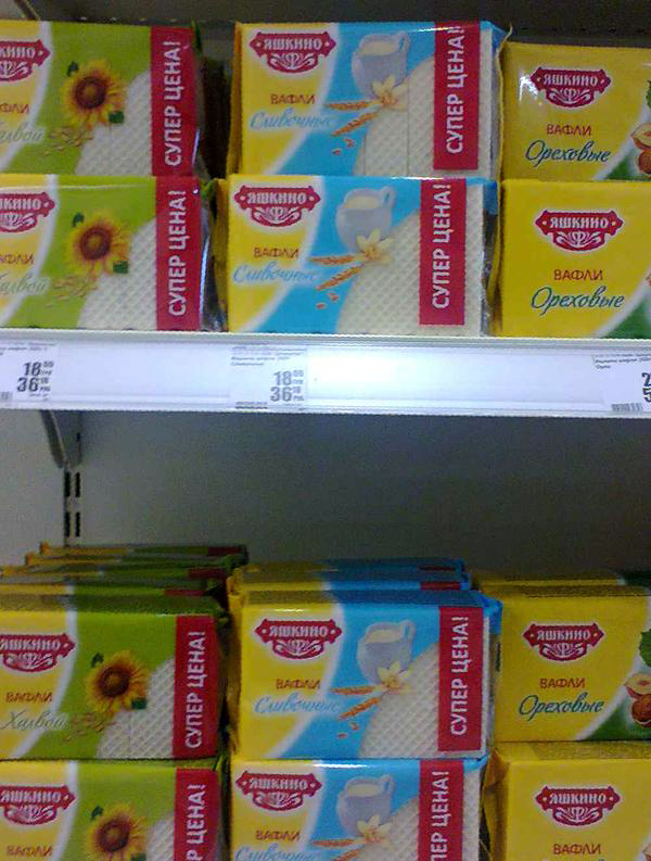 ФОТО: Космические цены в продуктовых магазинах ДНР и ЛНР