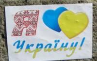 В оккупированном Луганске по-своему отметили День вышиванок