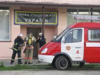 В Киеве подожгли офис волонетров АТО