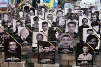 Варшавскую улицу могут переименовать в Героев Майдана