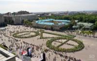 Более трех тысяч велосипедистов в Харькове создали гигантскую фигуру велосипеда. Это рекорд