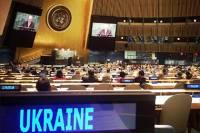 Осенью Украина может стать членом Совета Безопасности ООН