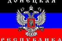 Сепаратисты спешно вывозят свои семьи из Горловки