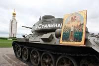 В России священник отслужил службу с иконой, на которой изображен... Иосиф Сталин