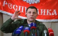 Славянск, Константиновка, Красноармейск — это все города ДНР /Захарченко/