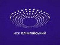 Украина решила подать заявки на проведение финала Лиги чемпионов в Киеве
