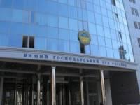 Высший хозсуд отказал в продлении аренды Вольногорского ГМК