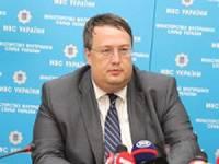 Геращенко рассказал, когда можно будет арестовать Мельничука и Клюева