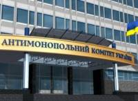Антимонопольный комитет Украины обещает серьезное расследование деятельности «Газпрома»