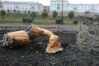 В Кемеровской области мужчина хотел сделать селфи, а устроил «ленинопад»