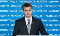 «Артек» временно переезжает в Киевскую область