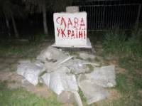 «Свободовцы» полностью «очистили» один из районов на Луганщине от памятников Ленину