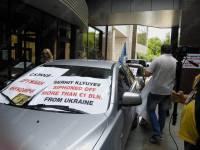 «Автомайдан» приехал под суд требовать ареста Клюева