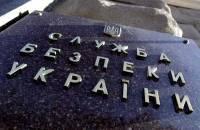Сотрудники СБУ продолжает пачками отлавливать диверсантов