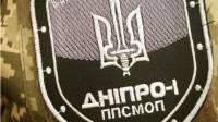 200 единиц военной техники боевиков обнаружили бойцы полка «Днепр-1»