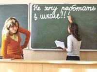 Учителя, работающие в ЛНР, за год получили всего две зарплаты
