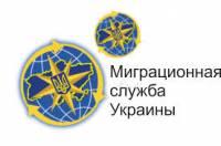 С начала года уже 60 граждан РФ попросились жить в Украине